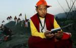 858_tibet_radio.jpg